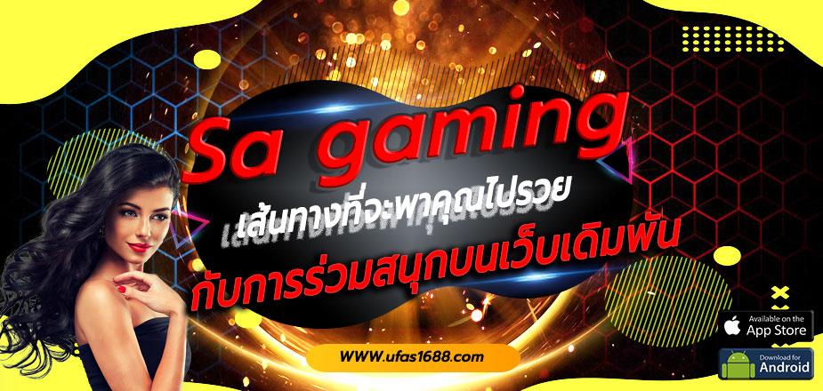 sa-gaming